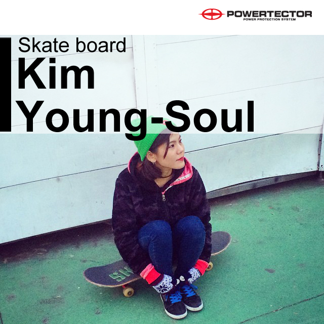 TEAM RIDER - Kim Young-Soul